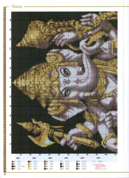 Lord Ganesh 1/2  Gallery.ru / Фото #48 - 60-64 - bangelok