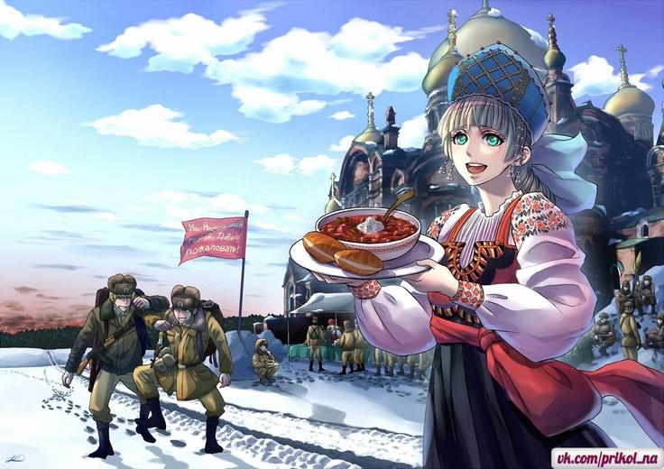 Russia xD: Russia Xd