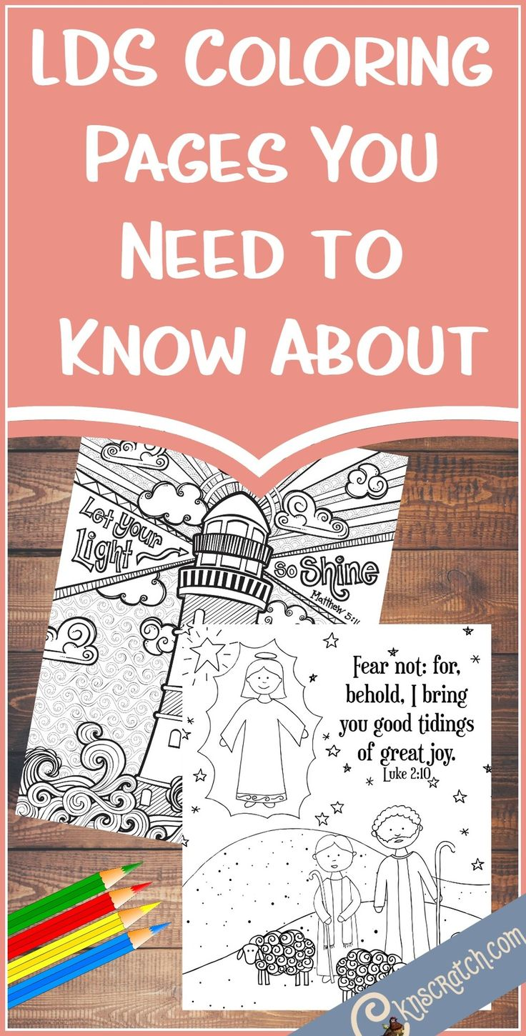 Use these great LDS coloring pages as a resource in your Christ centered  home
