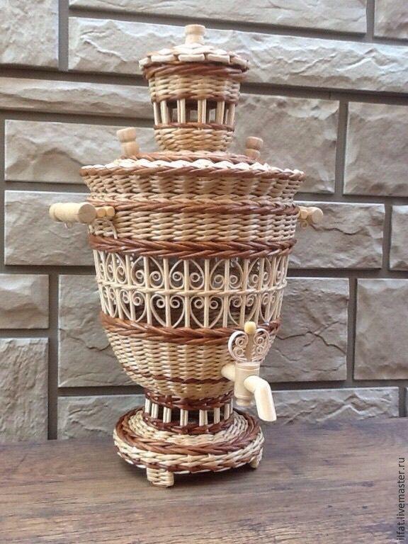 Купить Самовар ажурный - бежевый, самовар плетёный, корзина плетеная, коробка плетёная, шкатулка плетёная
