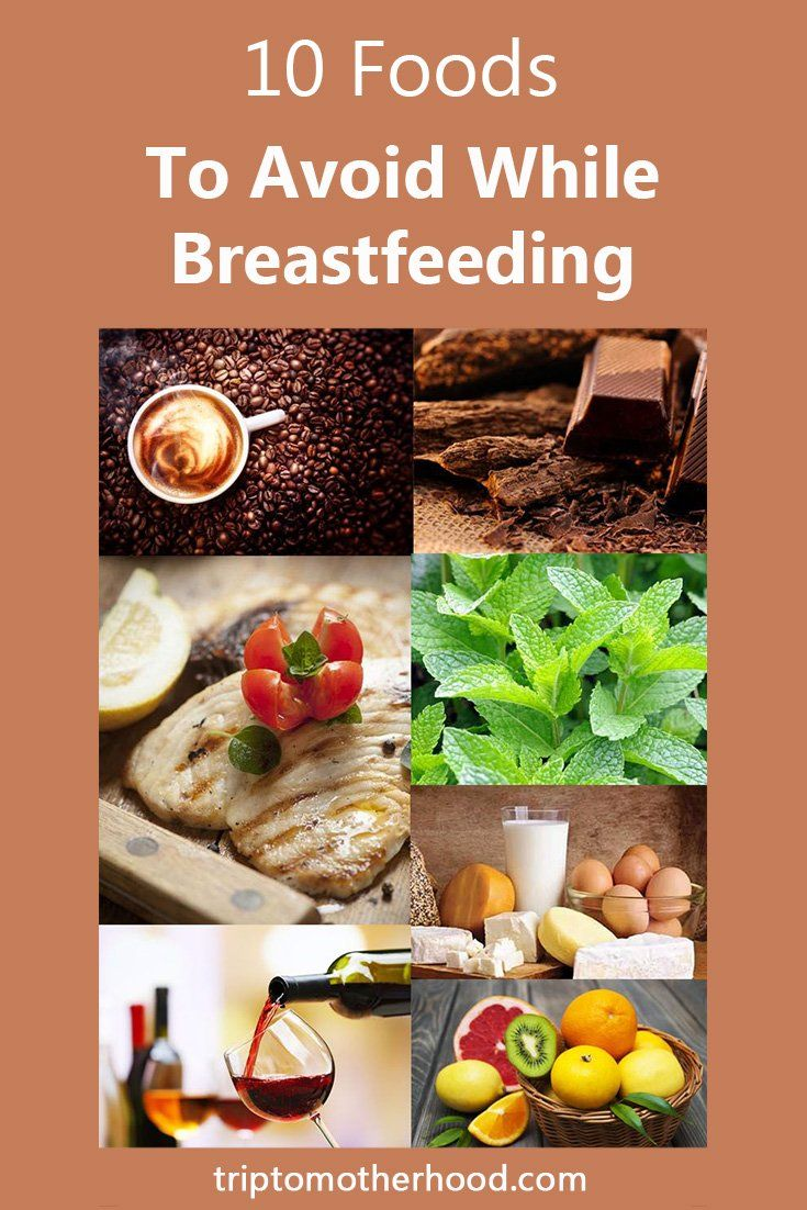what should my diet consist of while breastfeeding