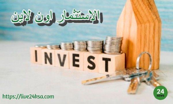 الاستثمار اون لاين مشاريع مربحة بمبلغ بسيط في السعودية Place Card Holders Card Holder Trading