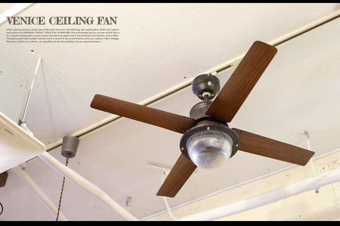 ヴェニスシーリングファン 42インチ CF42-003 HERMOSA 全3色 送料無料 デザイナーズ家具 デザインインテリア雑貨 BICASA(ビカーサ) 送料無料 家具通販 激安ショップ照明・ライトシーリング