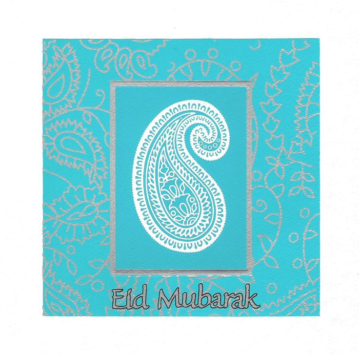 17 best images about eid cards on pinterest  gift card