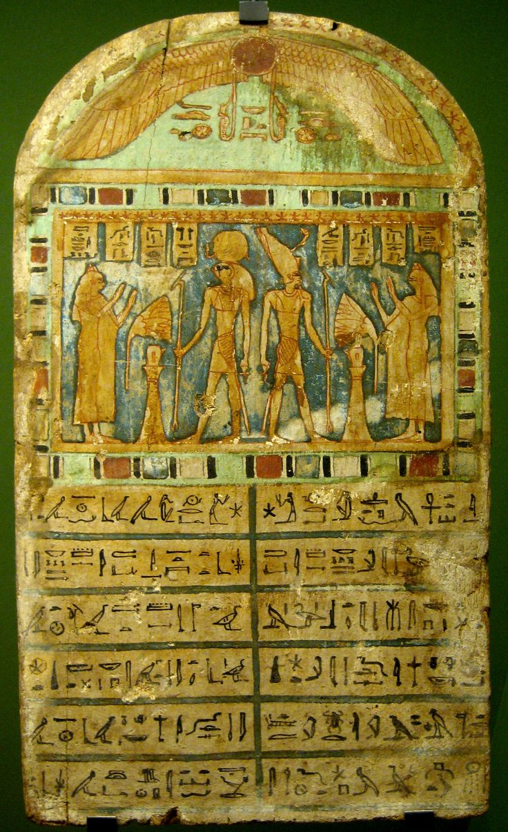 Egyptian-The Book of the Dead: an Egyptian funerary text  used in the beginning of the New Kingdom, 1550 BCE to 50 BCE. It contains a collection of texts which include a number of magic spells to assist a dead person's journey through 'Duat' or underworld, and into the afterlife. Written by many different priests over a period of apx. 1000 years.