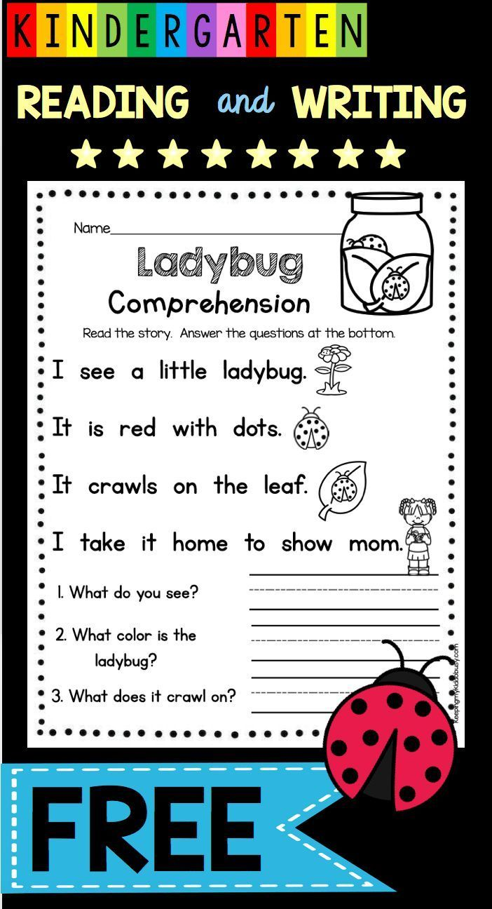 Read And Write Like A Rock Star May Freebies Keeping My Kiddo Busy Reading Comprehension Kindergarten Kindergarten Reading Free Kindergarten Reading [ 1296 x 702 Pixel ]