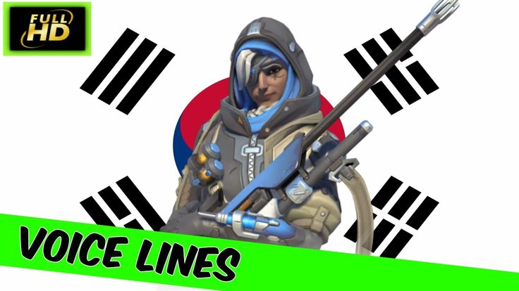 how to change overwatch voice to korean