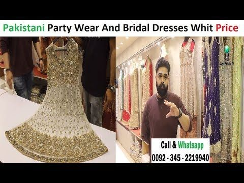 a2f1569254 Pakistani Stylish Party Wear And Bridal Dresses Whit Price || Daffodils ||  Tariq Road - YouTube