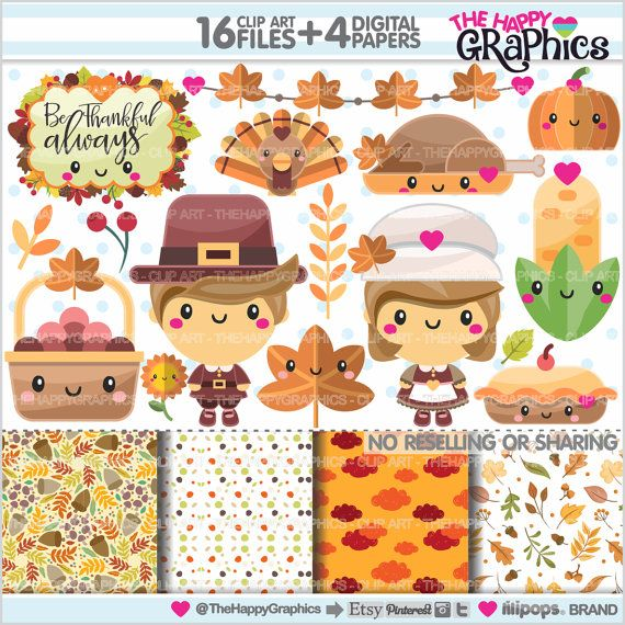 ★New listing! Thanksgiving graphics for COMMERCIAL USE - Thanksgiving cliparts - Thanksgiving Kawaii