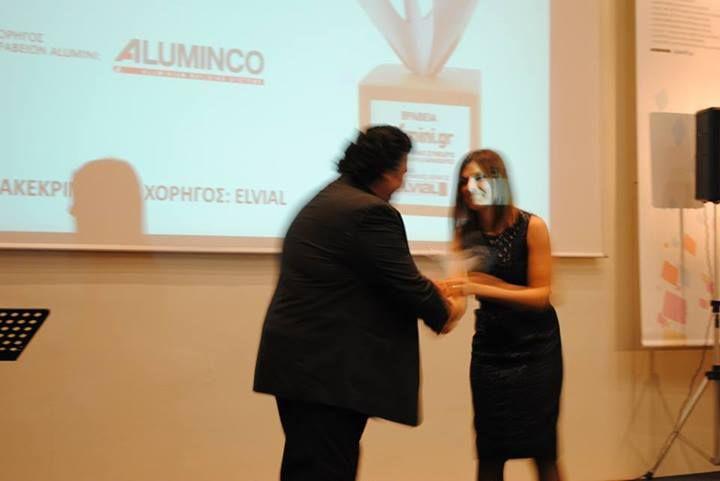 Βραβεία Alumini - Ασημίνα Τζίκα εκ μέρους της ELVIAL