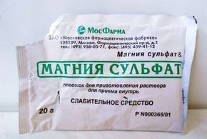 Магнезия или английская соль — незаменимый препарат, который пользуется огромным спросом в медицинской сфере. Многие знакомы с этим веществом не по наслышке, так как магнезия является прекрасным успо…