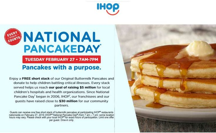Todays the day >National Pancake Day = FREE Pancakes #FREE pancakes the 27th at IHOP #restaurants (02/27) http://thecouponsapp.com/go/6Bo?utm_content=buffer75fc3&utm_medium=social&utm_source=pinterest.com&utm_campaign=buffer #ihop #coupons #foodgasm #yum #eat #foodpics #dinner #foodpic #lunch #foodlover #tasty #foodblogger #hungry #dessert  #cooking #foods