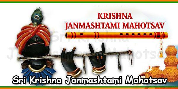 Legend of Sri Krishna Janmashtami Mahotsav | Sri Krishna Birth Story | History of Janmashtami