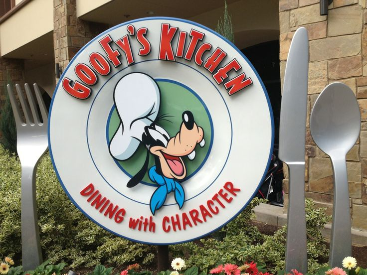 Goofy's Kitchen at Disneyland Hotel  Anaheim, CA