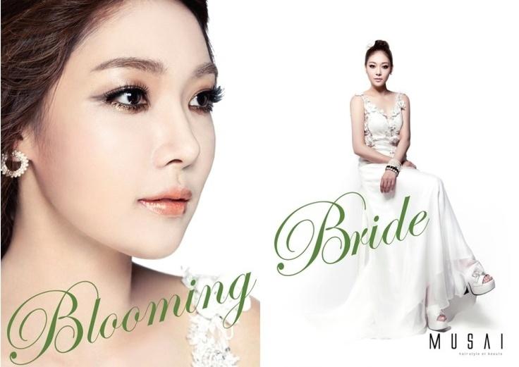 뮤사이 웨딩 화보  blooming bride  사진 클릭 :)