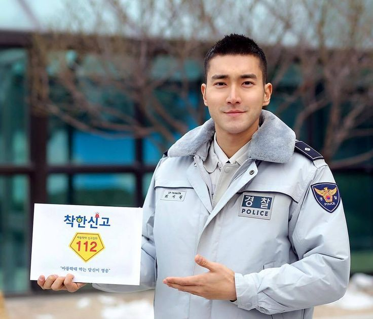 Siwon serves as a police volunteer for 서울경찰 (Seoul Police) to raise awareness for child abuse as part of his military duty