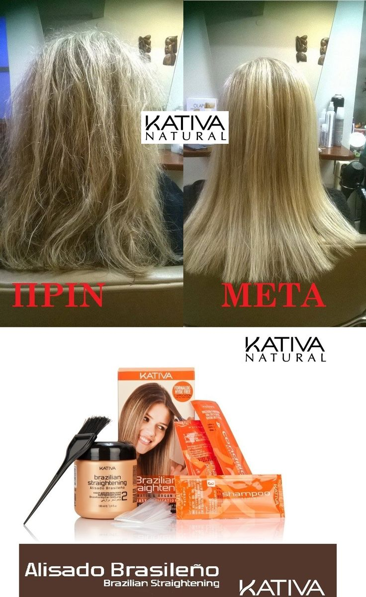Kativa Alisado Brasileno. Μαλλιά Διαφήμισης!!! Πριν και μετά! Οί δικές σας φωτογραφίες! Κομμωτήριο: ΚΟΜΜΩΤΗΡΙΟ ΕΝΝΟΥΣ