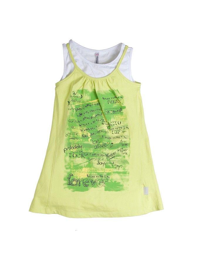 Letnia sukienka  żywych kolorach 44 PLN #limango #sale #okazja #dzieci #ubranka