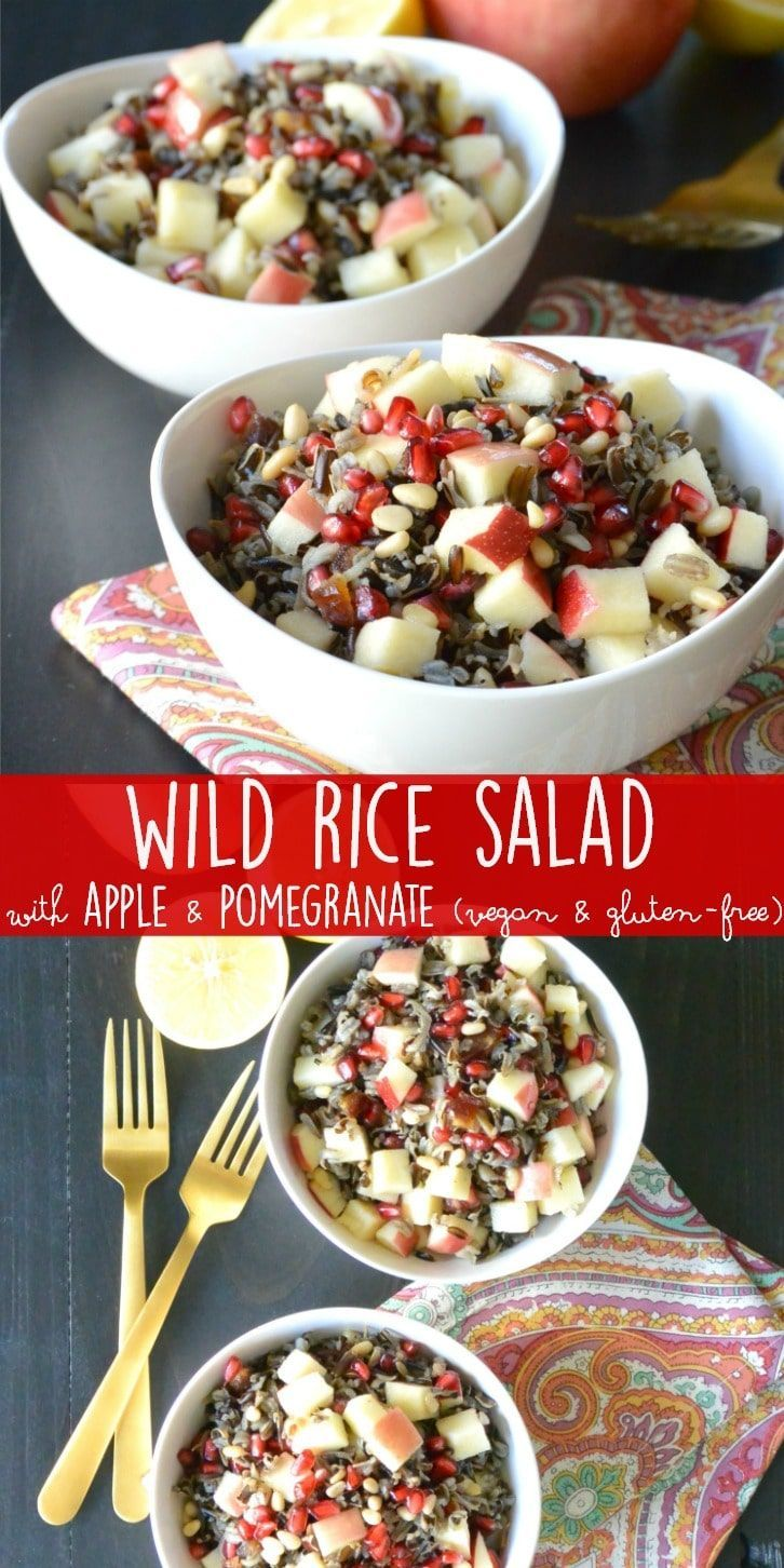 Wild Rice Salad with Apple and Pomegranate is an easy to make salad with fabulous flavors. It also contains pine nuts, dates, and a tangy dressing. Enjoy it for lunch or serve it as a side during the holidays. #vegan #glutenfree #wildrice #salad via @VeggiesSave