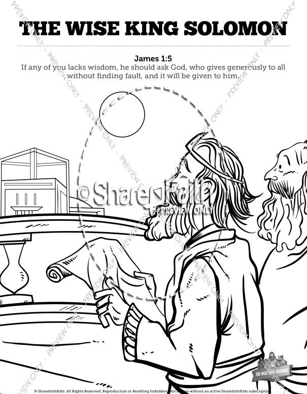 The Wisdom Of Solomon Sunday School Coloring Pages Sunday School Coloring Pages Coloring Pages Coloring Pages For Boys