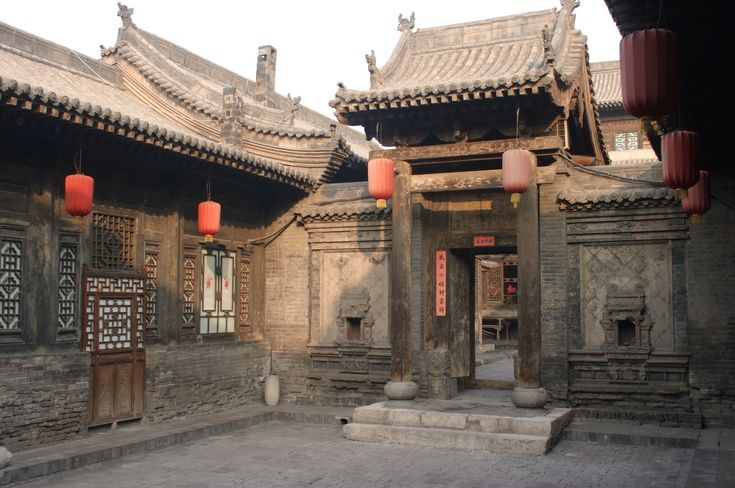 A courtyard residence in Pingyao, an ancient city in Shanxi Province, China