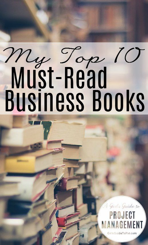 My Top 10 Must-Read Business Books