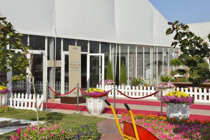 خيمة وزارة البلدية والبيئة في درب الساعي | by Qatar National Day