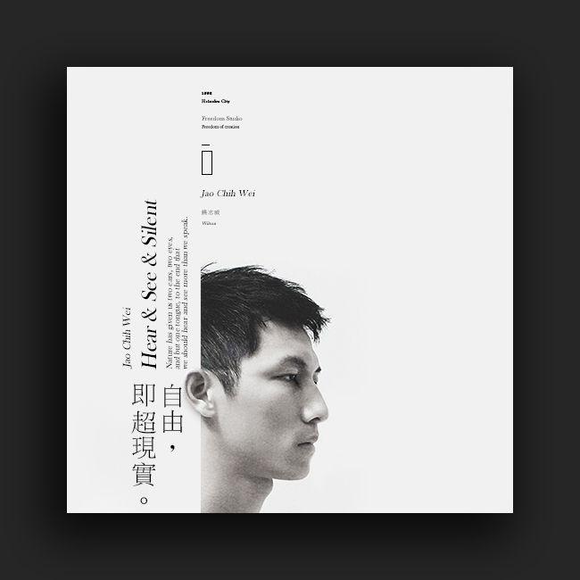 Poster - 人良土兀