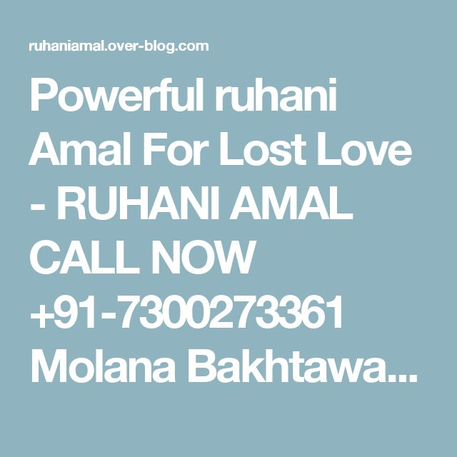 Powerful ruhani Amal For Lost Love  - RUHANI AMAL CALL NOW +91-7300273361 Molana Bakhtawar Ali http://www.bestamalforlove.com
