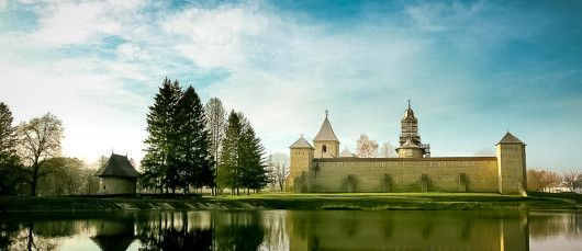 Manastirea Dragomirna: