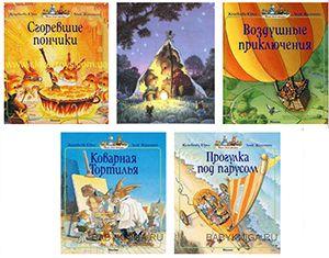 Книги для развития внимания и памяти. Многим, уже прочитанным, книгам можно дать вторую жизнь, используя их иллюстрации для развития внимания, наблюдательности и зрительной памяти. Пригодятся книжки с большими, подробными иллюстрациями, имеющие много мелких деталей.