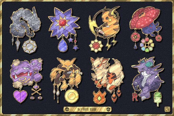 Pokémon Gym Badge Collection - Album on Imgur