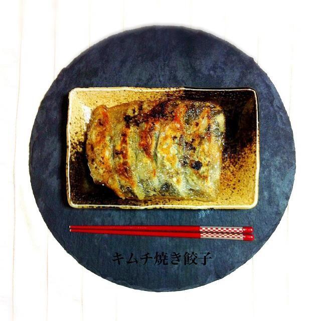 朝から危険な香り。  キムチ焼き餃子。  ブレスケア買いに行きます。 - 15件のもぐもぐ - 夜な夜な作った キムチ餃子 by welcomeizumi