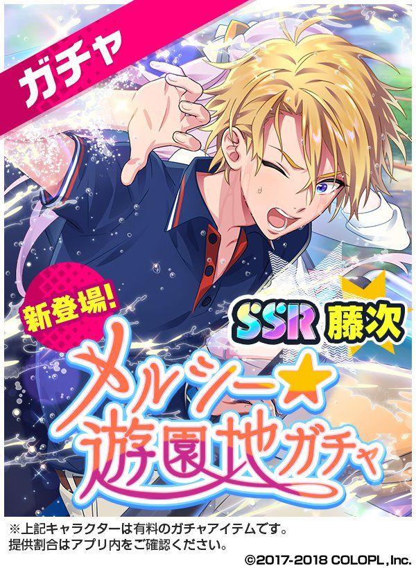pin by kata kata on ドリミ gaming banner anime banner