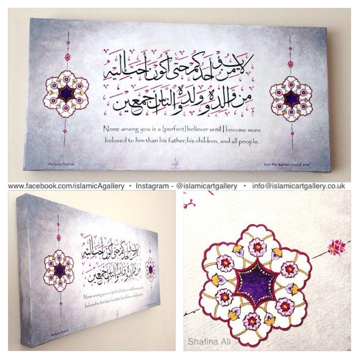"Hadith 24""x12"" Bespoke order made for teachers in London Muslim girls school (Azhar Academy)"