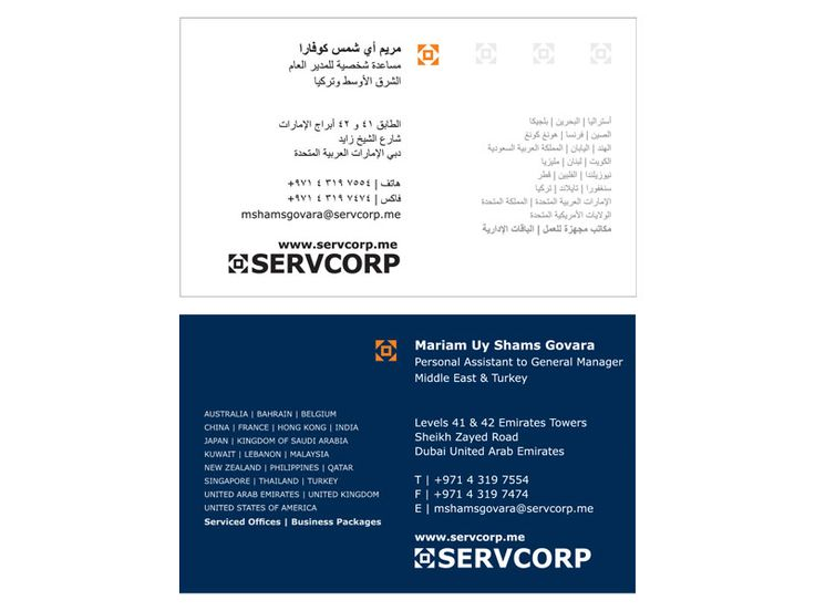 Business card printing kuwait choice image card design and card business cards printing bahrain choice image card design and card business card printing kuwait image collections reheart Image collections