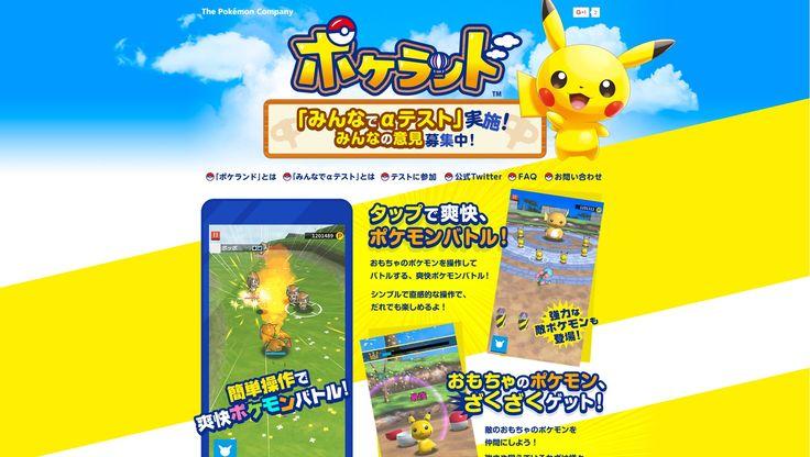 PokéLand: un nouveau jeu Pokémon arrive sur smartphone