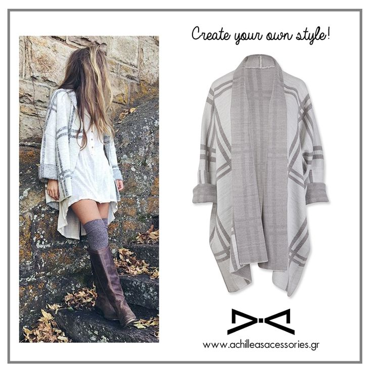 A maxi cardigan is the perfect layer for a stylish winter look. We love its cocooning shape! #hot_trend #fall_trend #winter_trend #cardigan #cozy_outfit