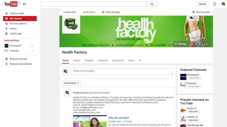 Have you 'Subscribed' on Health Factory's YouTube channel?  Get expert comments on various topics, by our qualified in-house dieticians. Check our channel on http://bit.ly/1kTdLsv  #Heath #Channel #YouTube #Expert #Dietician #Nutrionist