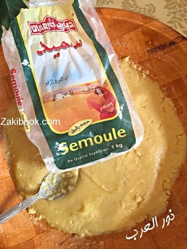 معمول السميد ناجح وهشششش زاكي Arabic Dessert Food Arabic Sweets