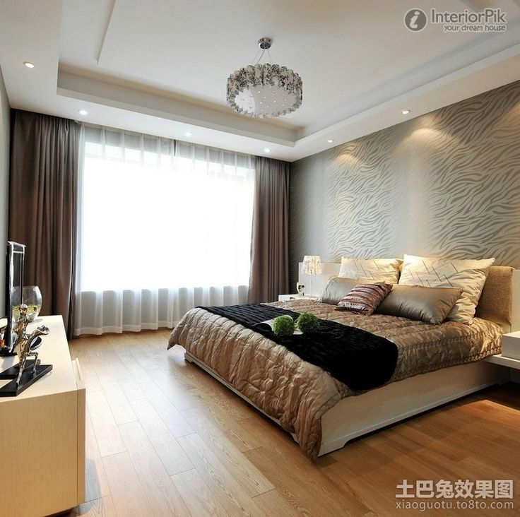 Contemporary Bedroom Designs 2013 beautiful contemporary bedroom designs 2013 b intended decorating