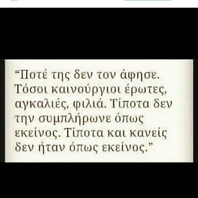 #greekquotes                                                       …