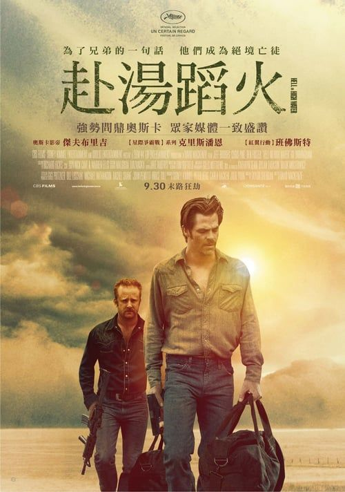 hell or high water 1080p stream
