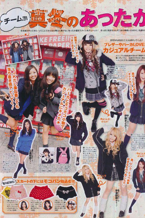 Jmagazine Scans: Popteen (ポップティーン) February 2013