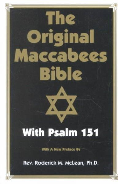 The Original Maccabees Bible: With Psalm 151