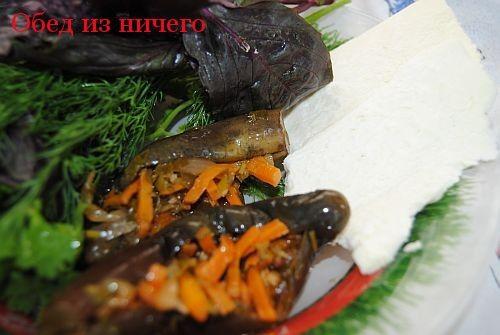 Маринованные баклажаны, фаршированные овощами рецепт