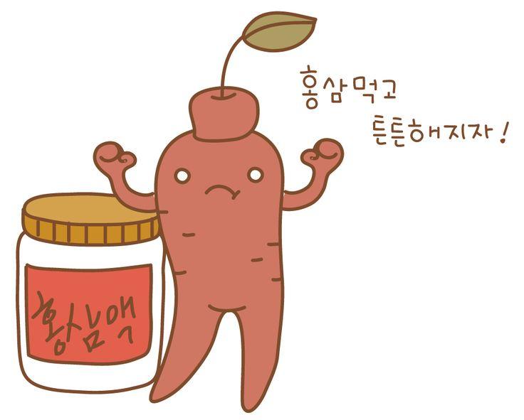 홍삼 캐릭터 - Google 검색