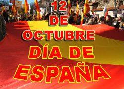 12 oktober. Día de la Hispanidad Nationale feestdag ter ere van Columbus. De dag waarop Columbus in 1492 Amerika ontdekte. Fiesta Nacional de España. Net als in veel Zuid-Amerikaanse landen wordt op deze dag herdacht dat Columbus in 1492 Amerika ontdekte.