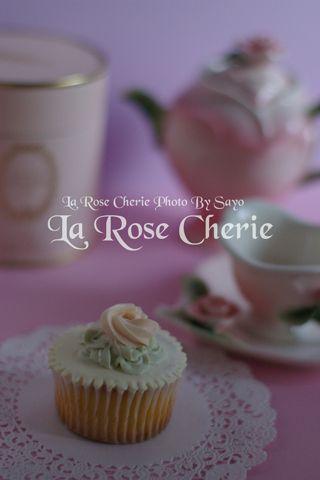 La Rose Cherie(ラ・ローズ・シェリー) デコレーション教室