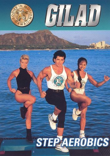 Gilad: Step Aerobics [DVD]
